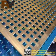 Grillage perforé en aluminium décoratif