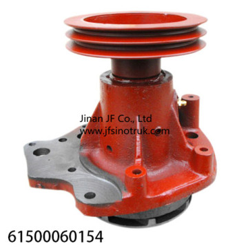 61500060154 Weichai Power Water Pump