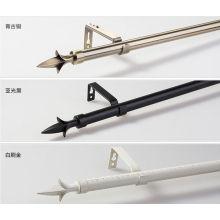 """44""""-108"""" Arrow Head Adjustable Window Treatment Rod"""