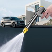 Car Wash Gun Alloy High Pressure Water Gun
