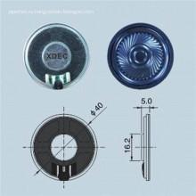 Круглый динамик диаметром 40 мм, 8 Ом, 0,5 Вт, майларовый динамик