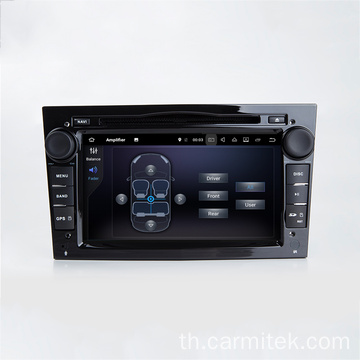 2DIN Android สำหรับ Opel Astra Vectra
