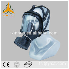 Respirateur MF14 réutilisable
