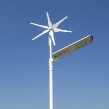 30W солнечный ветер гибридный уличный свет