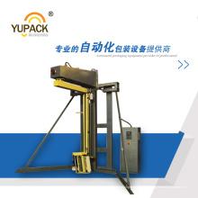 RP-1800fa máquina automática de embalaje de paleta de brazo giratorio