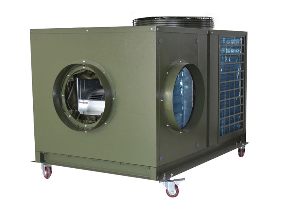 Tent Air Conditioner (18)