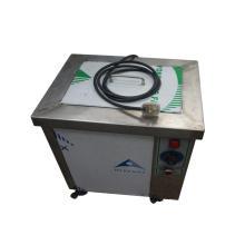 Small Ultrasonic Cleaning Machine