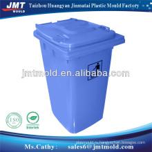 Пластиковые ведра плесени (wastebin плесени, мусора бен плесени, товарных плесени)