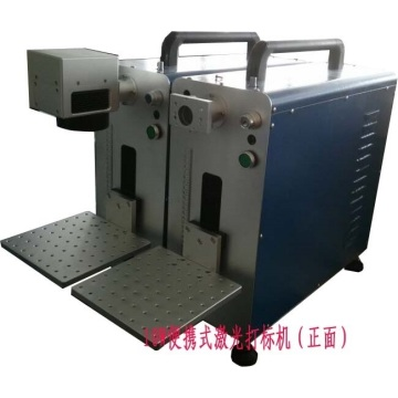 CNC Mini Writer Laser Marking Machine