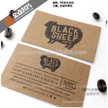 Laminação cinematográfica clear business cards custom