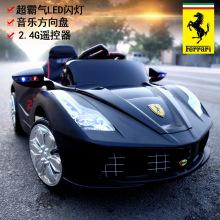 Carro elétrico de Ferrari caçoa crianças do presente do Natal 4 rodas