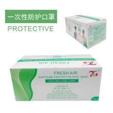 Three-layer disposable protective mask