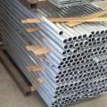 3003 Tubes en alliage d'aluminium
