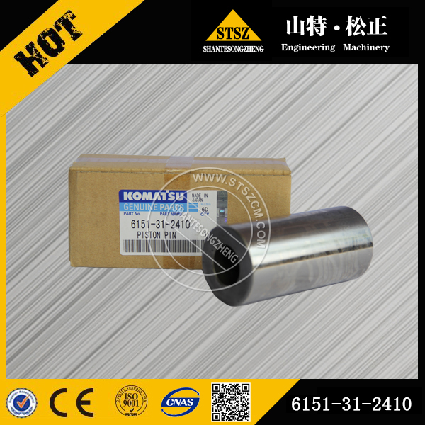 Pc400 7 6151-31-2410 pistion pin
