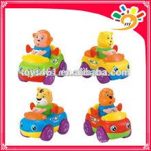 Mini Cartoon Animal Friction Car Toys For Kids Mini Plastic Car