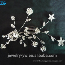 Мода щепка покрытием металла аксессуары для волос принцесса хрустальные цветы свадебный гребни