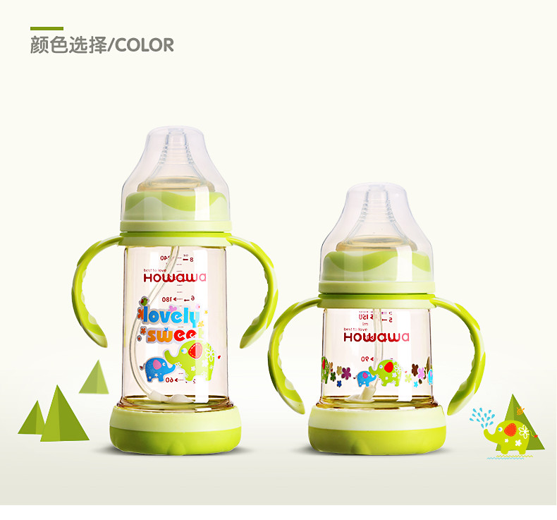 PPSU Feeding Bottle