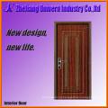 Portas de madeira de PVC Zhejiang