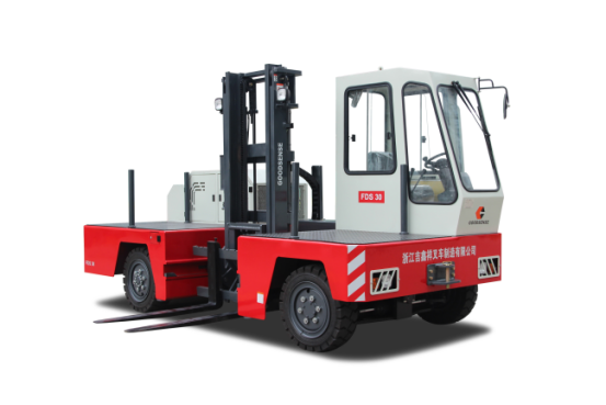 Side Loader Forklift