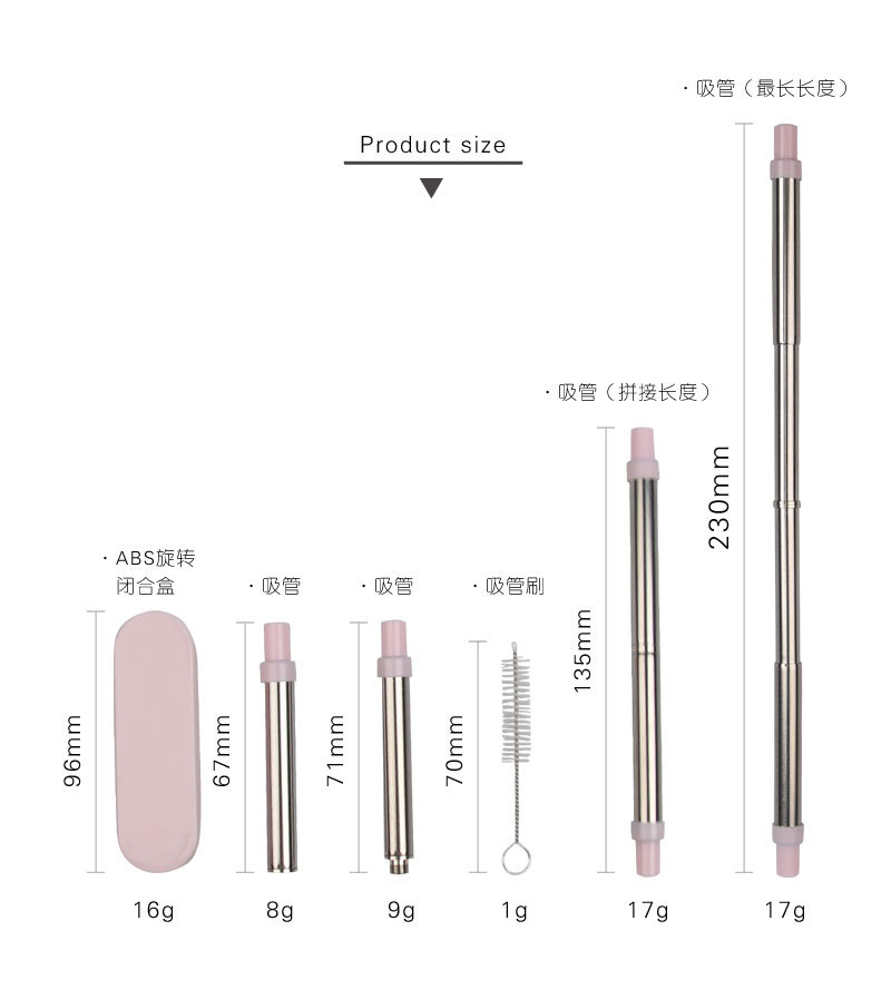 Straw Telescopic With Plastic Case