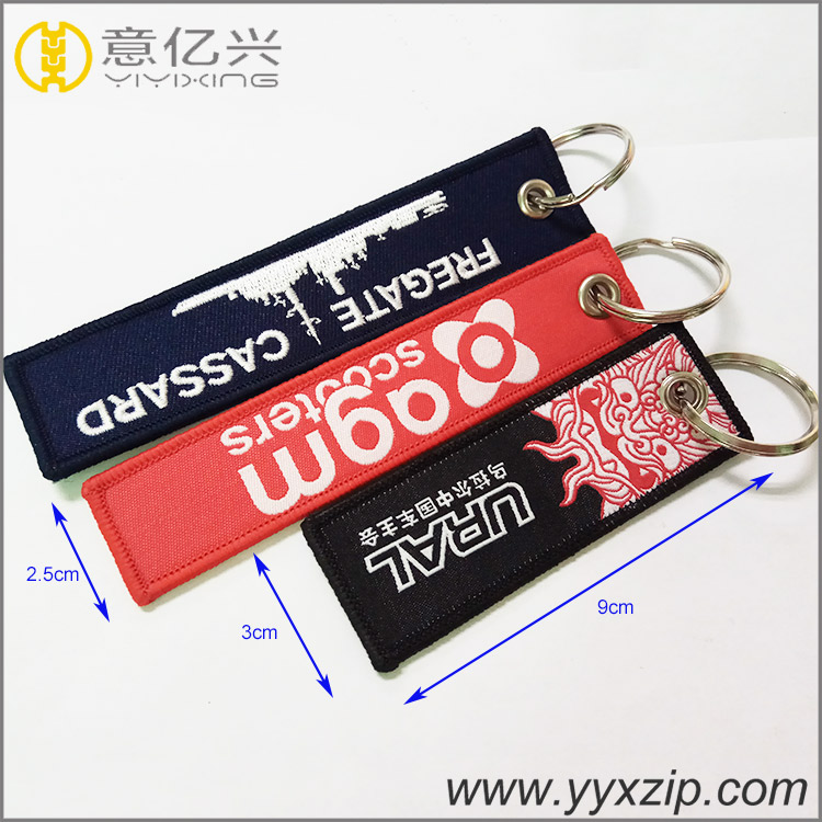 Promotional Embroidery Keychains