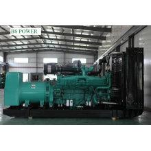 Großer Leistungsbereich Commins Generatoren (24-2000kw)
