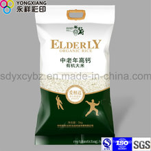 Agricultural Products Packaging Bag of Food Grade