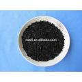скорлупы кокосового ореха активированный уголь для воды и очистки воздуха(ПКК)
