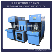 high speed pet plastic bottle container blow moulding machine with semi-automatic