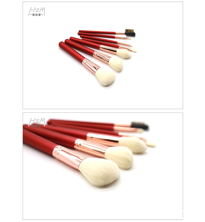 7Pcs Cosmetic Makeup Brush Set Imitation Wool Hair 5