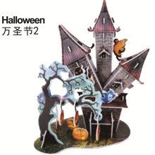 DIY Halloween House tridimensional Hallowmas castelo quebra-cabeça do brinquedo