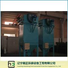 Reinigungsmaschinen-2 Long Bag Niederspannungs-Pulse Dust Collector