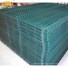 Best price powder coated 3d curved fence for philippines uae oman nepal turkey fiji jamaica