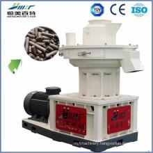 Wood Pellet Machine Price Offered by Hstowercrane