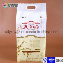Logotipo de impresión Rice Nylon bolsa de vacío / Vacío bolsa de nylon sellable