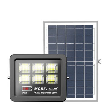 80W solar flood lights