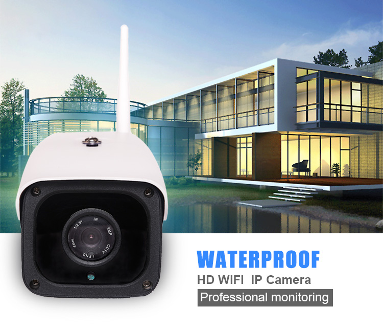 Weatherproof IP Camera