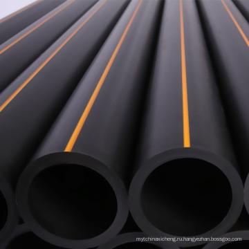 Самых продаваемых черный трубы водопровода HDPE пластик Производитель полиэтиленовых труб прайс-лист