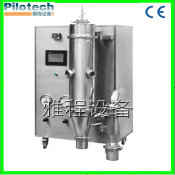 Hotsell Low Price Large Particles Mini Lab Spray Dryer