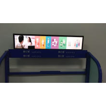Ultra Wide 19 Inch Monitor / Ultra-Wide Stretched Bar Type LCD Display