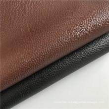 Полу искусственная кожа с замшей для дивана
