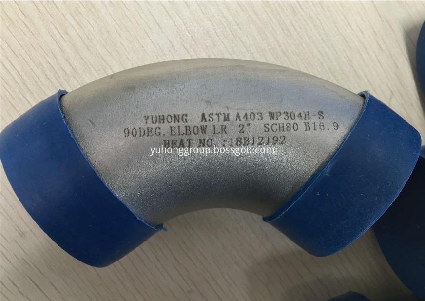 Qq 20200325155329