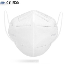 Chinese Supplier Disposable White 5-Layer Non-Woven KN95 Mask Inner Nose Bridge