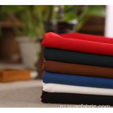 Wholesale Plain Dyed Polyester Spandex Stretch Woven Fabric