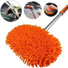 Car Wash Brush with Long Handle