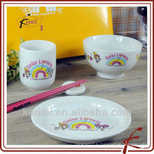 Тарелка и чаша TDS789-A251