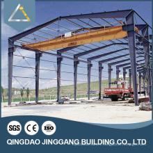 CE Certificated Steel structure for warehouse building/workshop
