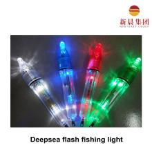 Deep Sea LED Flash Light