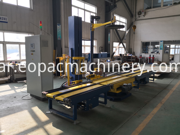 Automatic Pallet Stretch Wrapping Machine Online