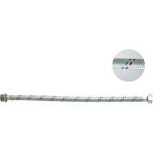Shower PVC Flexible Hose System